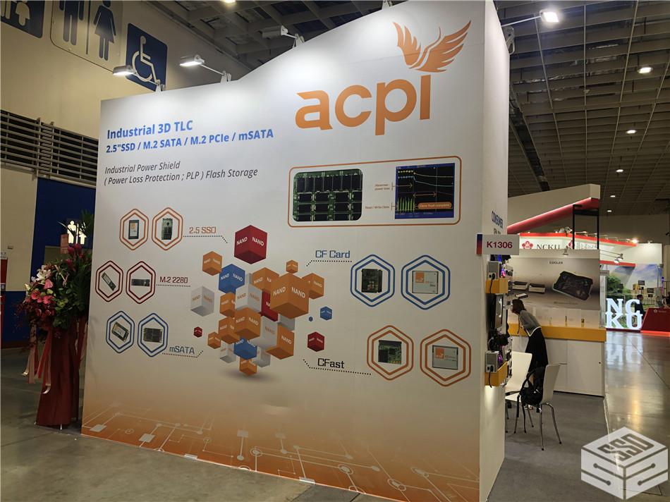 工控老兵ACPI参加台北电脑展 亮出全线工控存储