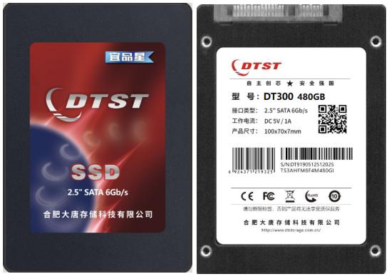 国产当自强,大唐存储推出3款国产消费级固态硬盘